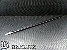 【 BRIGHTZ ヴェゼル RU メッキリアハッチアンダーモール Bタイプ 】 【 TRU−MOL−031 】 RU1 RU2 RU3 RU4 ヴエゼル ベゼル