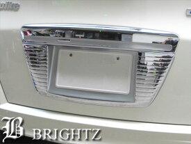 【 BRIGHTZ フリード GB3-4 GB3 GB4 クロームメッキリアライセンスプレートカバー 】 【 LICENSE−018 】