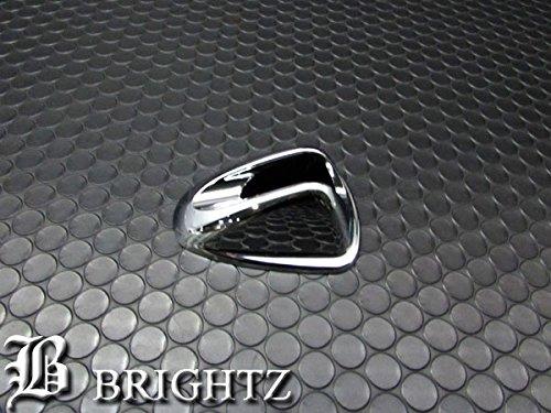 【 BRIGHTZ デイズルークス B21A メッキアンテナカバー Dタイプ 】 【 ANTENNA−002 】 デーズ ルーフ パネル ダミー ドルフィン