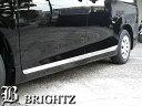 【BRIGHTZ エスクァイア ZWR80G 超鏡面ステンレスメッキサイドドアモール 4PC Bタイプ 【 CNT-698-EDE 】エスクワイアーハイブリッド...