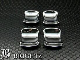 【 BRIGHTZ エスクァイア 80 85 メッキドアハンドルカバー 皿 】 【 DHC−SARA−059 】エスクワイア エスクァイヤ エスクワイヤ