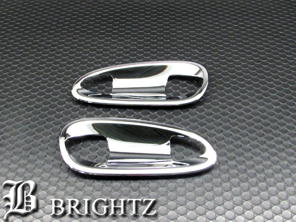 【 BRIGHTZ SLKクラス R172 メッキドアハンドルカバー 皿 】 【 DHC−SARA−003 】 SLK200 SLK350 SLK55 AMG メルセデスベンツ ブラバス ロリンザー カールソン Lorinser Carlsson BRABUS Mercedes-Benz トランク アウター のぶ カバー バック リヤ とって