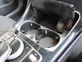 【 BRIGHTZ Cクラス W205 アルミフロントドリンクホルダーカバー 】 【 INT−ETC−015 】W 205 セダン C180 C200 C220d C250 C350e C450 AMG メルセデスベンツ ブラバス ロリンザー カールソン Lorinser Carlsson BRABUS Mercedes-Benz