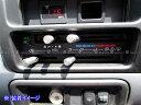 【 BRIGHTZ ハイゼットトラック S500P S510P エアコンレバー ノブ 】 【 INT−ETC−147−4PC 】 ヒーターコントロール…