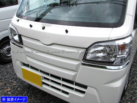 【 BRIGHTZ ハイゼットトラック S500P S510P メッキアイライン 】 【 HEAD−ETC−019 】 モール
