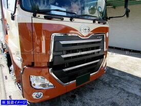 【 BRIGHTZ UDトラックス クオン 超鏡面ステンレスメッキサラウンドグリルモール 6PC 】 【 TRUCK−L−065 】 日産 UD トラックス