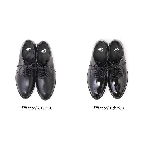 マニッシュ レースアップ シューズ おじ靴【あす楽】