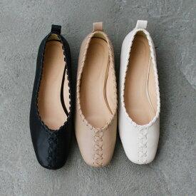 【6Hタイムセール/全品20%OFFクーポン】【Fashion THE SALE】クロスステッチ スクエアトゥ パンプス フラットパンプス