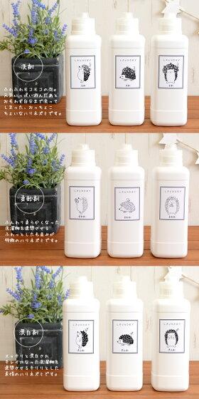 洗剤ボトルシールハリネズミステッカーアニマル整理整頓耐水ラベルシールランドリー洗濯洗剤柔軟剤漂白剤モノトーン白黒詰め替え収納
