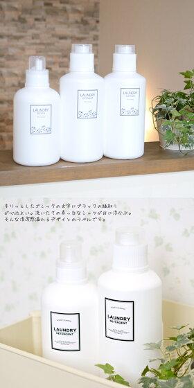 洗剤ボトルステッカーラベルシールステッカー整理整頓耐水ラベルシールランドリー洗濯洗剤柔軟剤漂白剤モノトーン白黒シンプル詰め替え収納