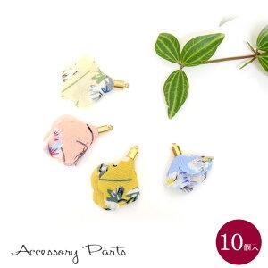 [PA81] 10個入 アクセサリーパーツ タッセル 花びら 10個入 花柄 フラワー フリンジ 素材 材料 ハンドメイド パーツ 部品 イヤリング ピアス