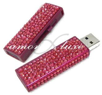bc34ebfdefe4 amorousluxe crystal deco - Bijoumore International Ltd.    Bougainvillea in  love   USB memory   8 GB red pink Crystal decoration Swarovski crystallized  ...