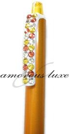 クルトガ シャープペンシル◎『Hello Smile』◎キラキラクリップスワロフスキークルトガ/KURUTOGA/三菱uniキラキラ可愛いシャーペン0.5mm/オレンジ