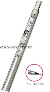 シャーペン スワロフスキー シャープペンシル『MONO Bubble』キラキラ シャープペン かわいい おしゃれ0.5mm