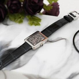シャネル ボーイフレンド ネオ ツイード H6127【全世界1000本限定モデル】 CHANEL 新品レディース 腕時計 送料無料