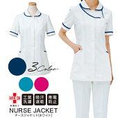 医療用/白衣半袖ナースジャケット[ホワイト]レディース