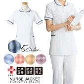 医療用/白衣半袖ナースジャケット[チェック柄]レディース