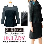 和紙糸「備和Binwa」の七分袖プルオーバージャケット