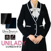 やわらかラインのヘチマ襟が特徴のジャケット。背中に付けたミニリボンで、後ろ姿にもチャーミング!ビジネススーツ・営業スーツ