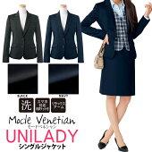 光沢のあるさりげがない高級感が特徴のジャケット!ビジネススーツ・営業スーツ