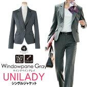 ウール素材のグレースーツのジャケット!ビジネススーツ・営業スーツ