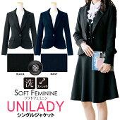 スーツ=シングルジャケット・大人フェミニンでかわいいブラック・ネイビー