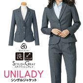 スタイリッシュグレイ杢ウールのストライプ柄スーツジャケット