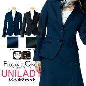 ウール100%の高級素材無地の手縫い風ステッチのジャケット!ビジネススーツ・営業スーツ