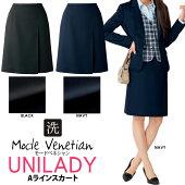 ベネシャン素材で光沢のある高級感が特徴の事務服Aラインスカート!ビジネススーツ・営業スーツ