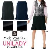 ベネシャン素材で光沢のある高級感が特徴の事務服マーメイドスカート!ビジネススーツ・営業スーツ
