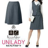 スタイリッシュグレイ杢ウールのセミフレアスカート