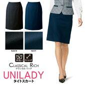 ウールリッチの上質素材のタイトスカート