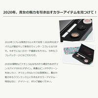 ブリリアージュ/BRILLIAGE/ウィンターコフレ2020カラーコレクション