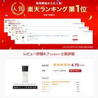 ブリリアージュメイクアップベースフェイスレスポンサーSPF25++33g/化粧下地/嶋田ちあき