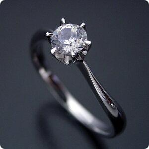 【婚約指輪】エンゲージリング【ティファニー】一粒【0.3カラット】ダイヤモンド【ブライダルジュエリー】プラチナ【結婚指輪】マリッジリング【アームデザインが新しいティファニーセ