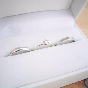 1万円 婚約指輪 結婚指輪 ペアリング ティファニーセッティング 甲丸リング 平打ちリング 3本セット ブライダルジュエリー シルバー 0.3カラット キュービックジルコニア ケース 磨き布 ラッ