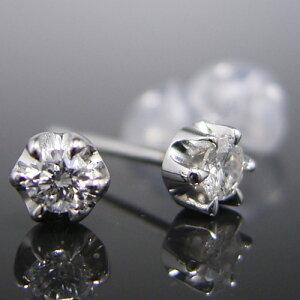 ティファニータイプ6本爪スタッドピアス・プラチナ・ダイヤモンド合計0.10カラット