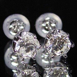 ティファニータイプ6本爪スタッドピアス・プラチナ・ダイヤモンド合計0.20カラット