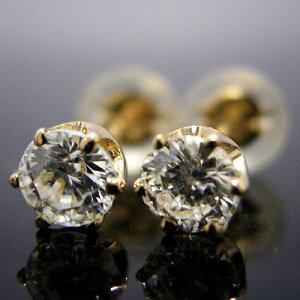 ティファニータイプ6本爪スタッドピアス・K18ゴールド・ダイヤモンド合計0.50カラット