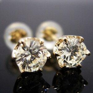ティファニータイプ6本爪スタッドピアス・K18ゴールド・ダイヤモンド合計1.0カラット