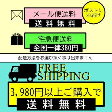 【送料無料】paparecipeパパレシピ4thアニバーサリー限定版ボンビーロイヤルハニープロポリスマスク7枚