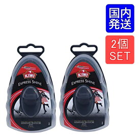 KIWI キィウイ エクスプレス シャイン 革靴用つや出しワックス スポンジタイプ 黒用 7ml お得な2個セット