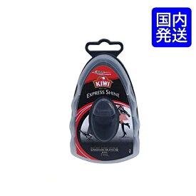 KIWI キィウイ エクスプレス シャイン 革靴用つや出しワックス スポンジタイプ 黒用 7ml
