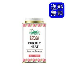 【送料無料】SNAKE BRAND スネークブランド COOLING POWDER COOLPINK クールピンク 150g