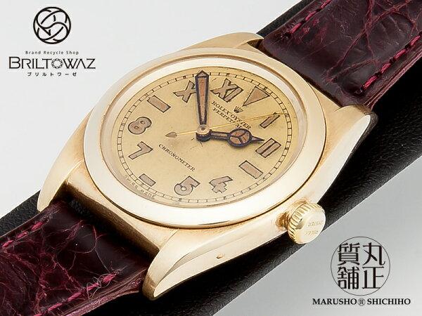 ロレックスバブルバックユニークダイアルK14PG腕時計ROLEXアンティークオイスターパーペチュアルUSED品【送料無料】【代引き手数料無料】【中古】【ブリルトワーゼ】【丸正質舗】(M888888)