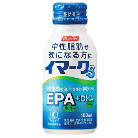 ニッスイ/EPA/DHA/血中中性脂肪/ニッスイイマークs30本セット/中性脂肪/サプリメント/サプリ/トクホ/特保/送料無料