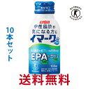 ニッスイ/EPA/DHA/血中中性脂肪/ニッスイイマークs10本お試しセット/中性脂肪/サプリ/サプリメント/トクホ/特保/送料…