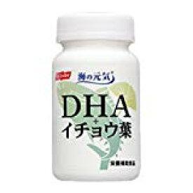 ニッスイ/海の元気/栄養補助食品/健康食品/健康サプリ/健康<海の元気DHA+イチョウ葉150粒セット>DHA/DHAサプリ/サプリメント/イチョウ葉エキス/イチョウ/粒タイプ