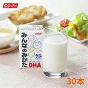 ニッスイ/送料無料/健康食品/健康飲料/健康ドリンク/健康<みんなのみかたDHA30本定期購入セット>DHA/DHAドリンク/ヨ…