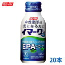 ニッスイ/EPA/DHA/血中中性脂肪/ニッスイイマークs20本定期購入セット/サプリメント/サプリ/トクホ/特保/送料無料/定…